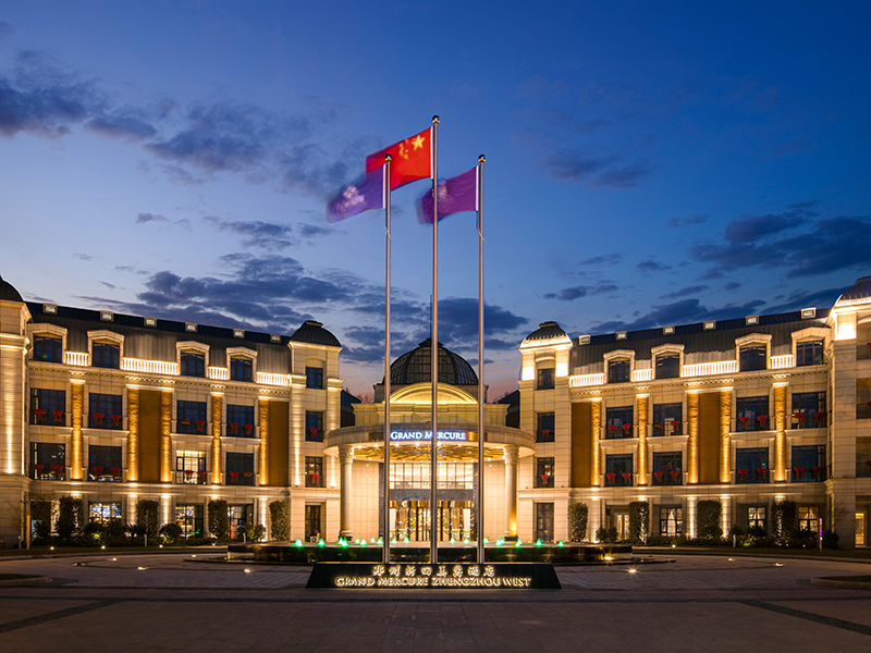 Grand Mercure Zhengzhou West Hotel